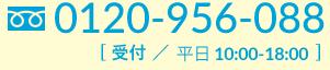0120-045-177